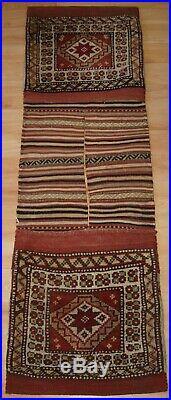Antique Complete Turkish Bergama Region Heybe Saddle Bag, c1900