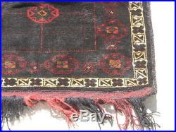 Fine Vintage Baluchi Complete Double Cargo Saddle Bag Pile Brocade Kilim 31x74